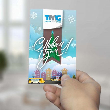 Transit Media Group (TMG)